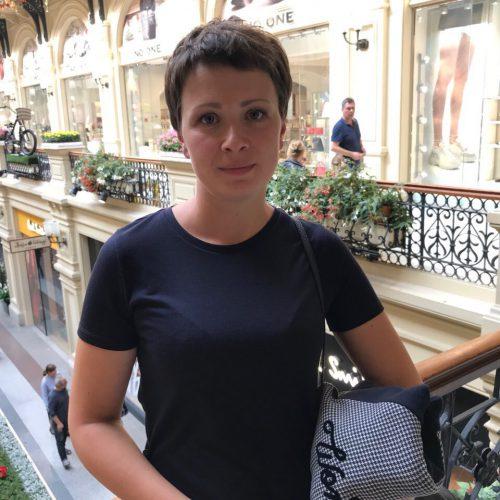 Катерина Олегівна